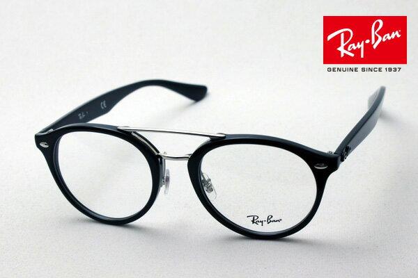 正規レイバン日本最大級の品揃え レイバン メガネ フレーム ダブルブリッジ Ray-Ban RX5354F 2000 伊達メガネ 度付き ブルーライト ブルーライトカット 眼鏡 RayBan ラウンド