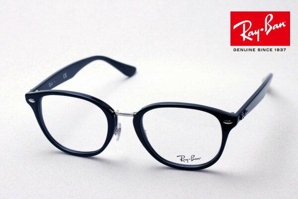 正規レイバン日本最大級の品揃え レイバン メガネ フレーム Ray-Ban RX5355F 2000 伊達メガネ 度付き ブルーライト ブルーライトカット 眼鏡 RayBan ボストン