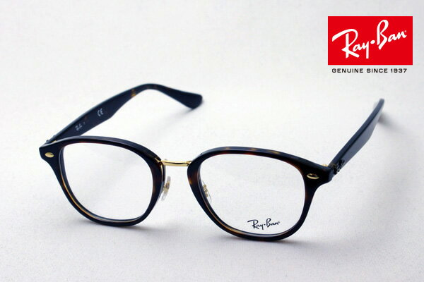 正規レイバン日本最大級の品揃え レイバン メガネ フレーム Ray-Ban RX5355F 5674 伊達メガネ 度付き ブルーライト ブルーライトカット 眼鏡 RayBan ボストン
