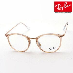 NewModel 正規レイバン日本最大級の品揃え レイバン メガネ フレーム Ray-Ban RX7140 8124 伊達メガネ 度付き ブルーライト カット 眼鏡 RayBan ボストン ブラウン系