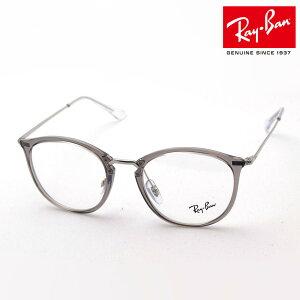 NewModel 正規レイバン日本最大級の品揃え レイバン メガネ フレーム Ray-Ban RX7140 8125 伊達メガネ 度付き ブルーライト カット 眼鏡 RayBan ボストン グレー系