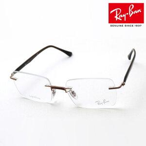 NewModel 正規レイバン日本最大級の品揃え レイバン メガネ フレーム Ray-Ban RX8767 1227 伊達メガネ 度付き ブルーライト カット 眼鏡 RayBan Made In Italy スクエア ブラウン系