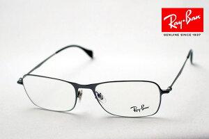 プレミア生産終了モデル 正規レイバン日本最大級の品揃え レイバン メガネ フレーム Ray-Ban RX6253 2759 伊達メガネ 度付き ブルーライト カット 眼鏡 メタル RayBan スクエア