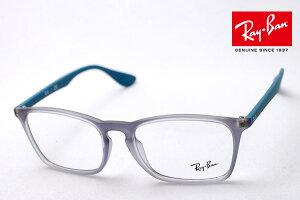 プレミア生産終了モデル 正規レイバン日本最大級の品揃え レイバン メガネ フレーム クリス Ray-Ban RX7045F 5484 伊達メガネ 度付き ブルーライト カット 眼鏡 RayBan ウェリントン