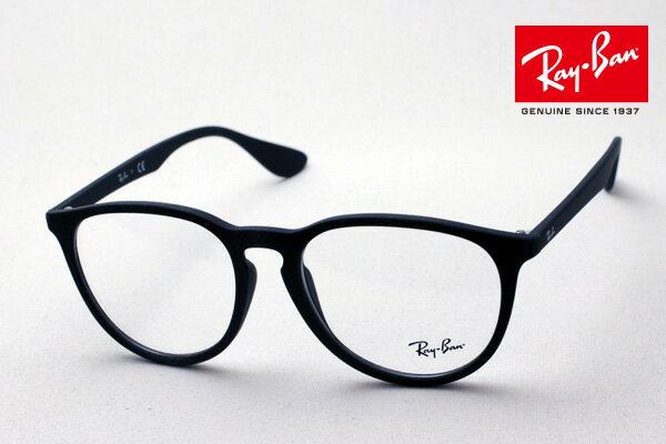 今夜23時時59分終了 ほぼ全品15〜20倍 正規レイバン日本最大級の品揃え レイバン メガネ フレーム エリカ Ray-Ban RX7046F 5364 伊達メガネ 度付き ブルーライト ブルーライトカット 眼鏡 丸メガネ 黒縁 RayBan ボストン