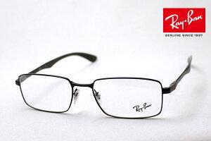 プレミア生産終了モデル 正規レイバン日本最大級の品揃え レイバン メガネ フレーム Ray-Ban RX8414 2509 伊達メガネ 度付き ブルーライト カット 眼鏡 メタル 黒縁 RayBan スクエア ブラック系