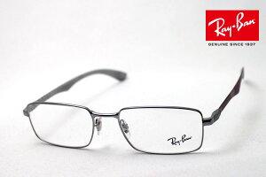 プレミア生産終了モデル 正規レイバン日本最大級の品揃え レイバン メガネ フレーム Ray-Ban RX8414 2847 伊達メガネ 度付き ブルーライト カット 眼鏡 メタル RayBan スクエア