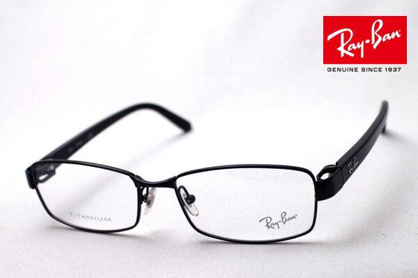 今夜1時59分終了 ポイント最大41倍 楽天スーパーSALE 正規レイバン日本最大級の品揃え レイバン メガネ フレーム Ray-Ban RX8726D 1017 伊達メガネ 度付き ブルーライト ブルーライトカット 眼鏡 メタル 黒縁 RayBan スクエア