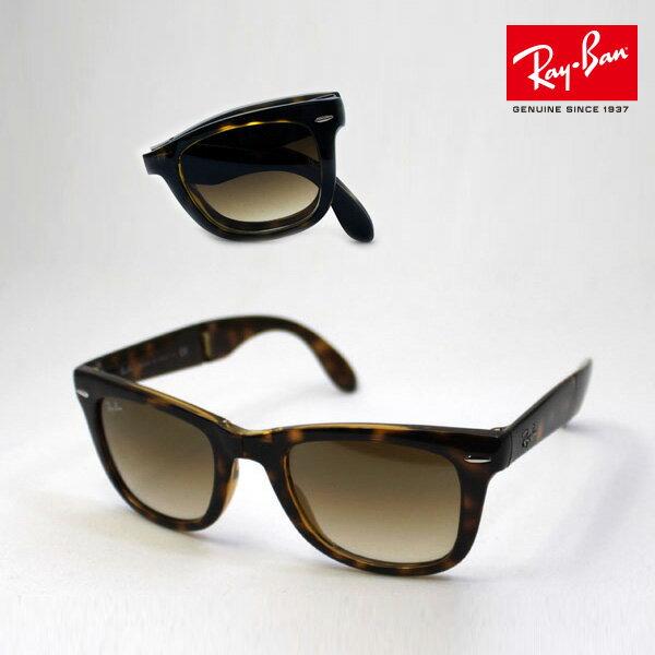 正規レイバン日本最大級の品揃え レイバン サングラス ウェイファーラー 折りたたみ Ray-Ban RB4105 71051 レディース メンズ RayBan ウェリントン