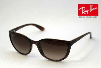 RB4167 71013 RayBan Ray Ban sunglasses model women's NEW ARRIVAL glassmania