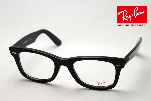 4月25日(木)23時59分終了 ほぼ全品ポイント20倍+3倍のWチャンス 正規レイバン日本最大級の品揃え レイバン メガネ フレーム ウェイファーラー Ray-Ban RX5121 2000 伊達メガネ 度付き ブルーライト カット 眼鏡 黒縁 RayBan ウェリントン