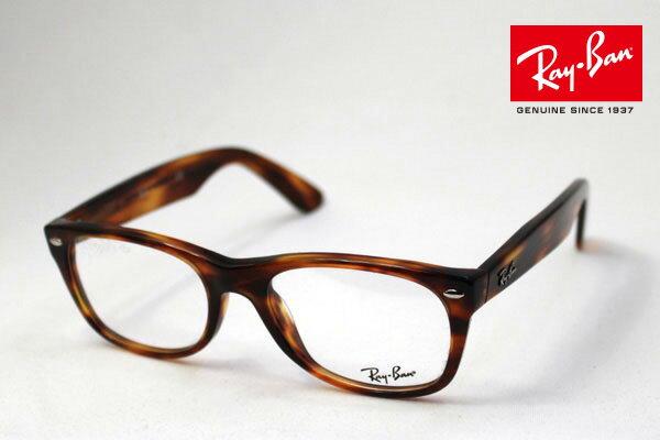 2月24日(日)23時59分終了 ほぼ全品ポイント16倍+2倍+最大7倍 正規レイバン日本最大級の品揃え レイバン メガネ フレーム ウェイファーラー Ray-Ban RX5184 2144 伊達メガネ 度付き ブルーライト カット 眼鏡 RayBan シェイプ