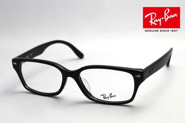 正規レイバン日本最大級の品揃え レイバン メガネ フレーム Ray-Ban RX5222 2000J 伊達メガネ 度付き ブルーライト ブルーライトカット 眼鏡 黒縁 RayBan スクエア