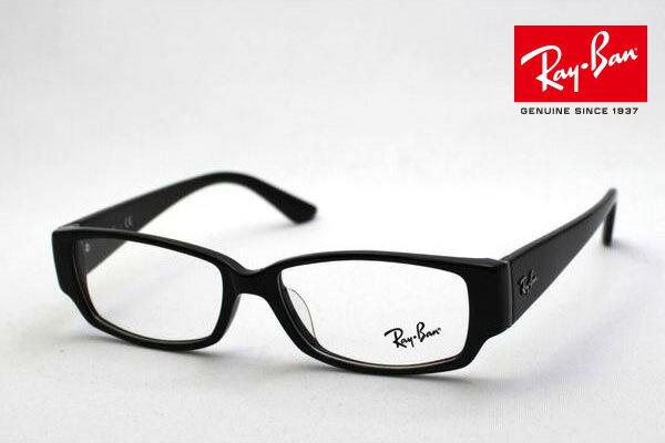 正規レイバン日本最大級の品揃え レイバン メガネ フレーム Ray-Ban RX5250 5114 伊達メガネ 度付き ブルーライト ブルーライトカット 眼鏡 黒縁 RayBan スクエア