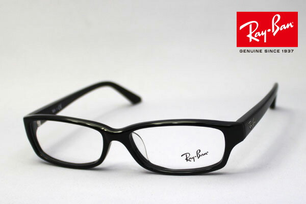 正規レイバン日本最大級の品揃え レイバン メガネ フレーム Ray-Ban RX5272 2000 伊達メガネ 度付き ブルーライト ブルーライトカット 眼鏡 黒縁 RayBan スクエア