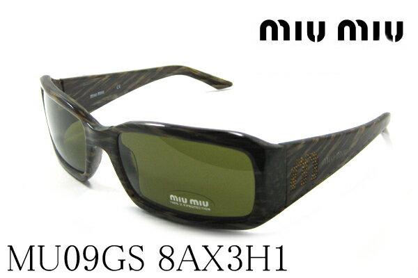SALE特価 【miumiu】 ミュウミュウ サングラス MU09GS 8AX3N1 レディース ケースなし