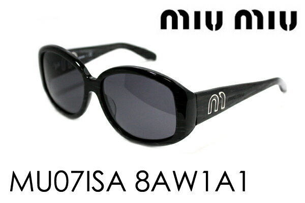 SALE特価 【miumiu】 ミュウミュウ サングラス MU07ISA 8AW1A1 レディース ケースなし