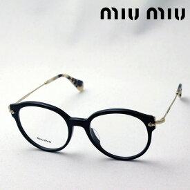 【ミュウミュウ メガネ 正規販売店】 miumiu MU04PVA 1AB1O1 伊達メガネ 度付き ブルーライト カット 眼鏡 miumiu Made In Italy フォックス