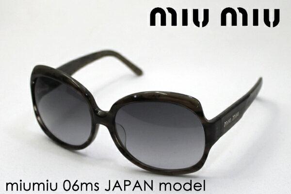 【miumiu】 ミュウミュウ サングラス MU06MS ADB3M1 レディース シェイプ