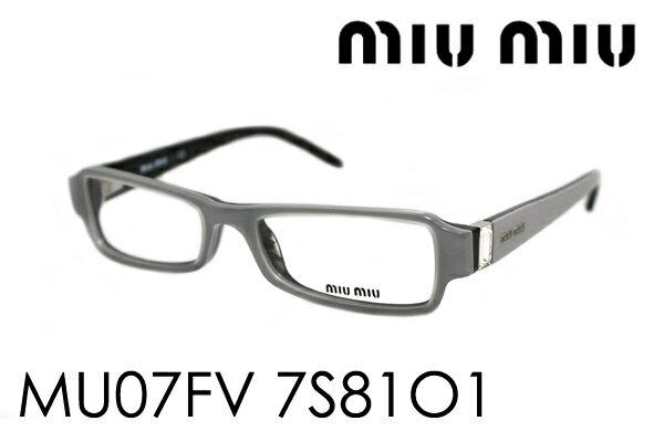 SALE特価 【miumiu】 ミュウミュウ メガネ MU07FV 7S81O1 伊達メガネ 度付き ブルーライト ブルーライトカット 眼鏡 miumiu ケースなし