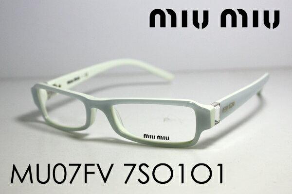 SALE特価 【miumiu】 ミュウミュウ メガネ MU07FV 7SO1O1 伊達メガネ 度付き ブルーライト ブルーライトカット 眼鏡 miumiu ケースなし