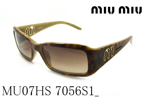 SALE特価 【miumiu】 ミュウミュウ サングラス MU07HS 7O56S1 レディース ケースなし