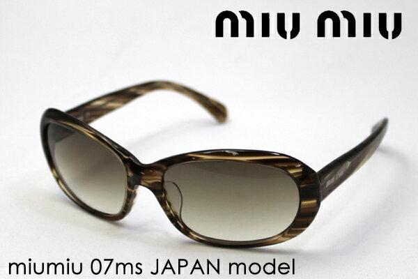 【miumiu】 ミュウミュウ サングラス MU07MS AC86S1 レディース シェイプ