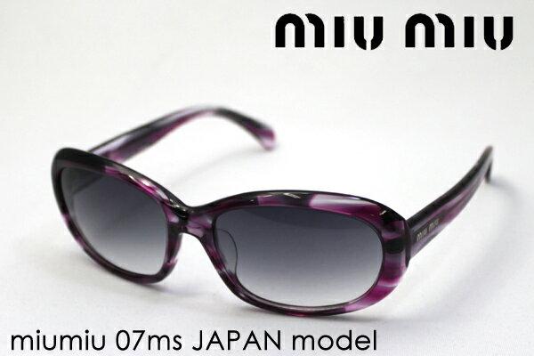 【miumiu】 ミュウミュウ サングラス MU07MS AC93M1 レディース シェイプ