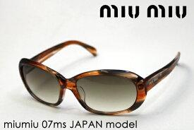 【ミュウミュウ サングラス 正規販売店】 miumiu MU07MS ADA6S1 レディース シェイプ