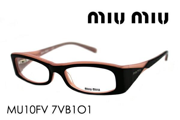 1月20日(日)午前9時59分終了 ほぼ全品ポイント15倍 【ミュウミュウ メガネ 正規販売店】 miumiu MU10FV 7VB1O1 伊達メガネ 度付き ブルーライト カット 眼鏡 ケースなし シェイプ