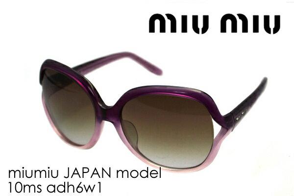 【miumiu】 ミュウミュウ サングラス MU10MS ADH6W1 レディース シェイプ