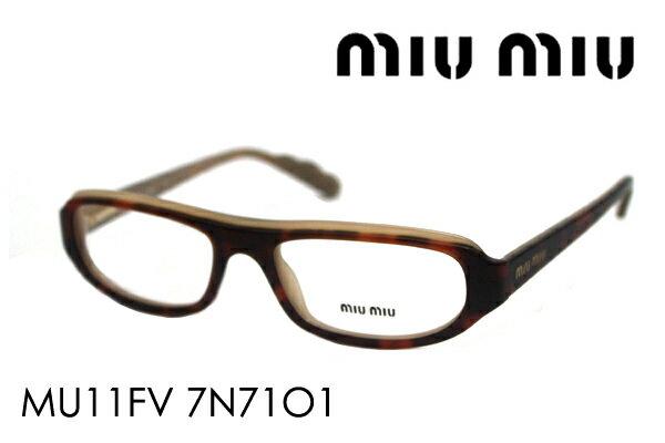 SALE特価 【miumiu】 ミュウミュウ メガネ MU11FV 7N71O1 伊達メガネ 度付き ブルーライト ブルーライトカット 眼鏡 ケースなし シェイプ