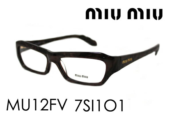 SALE特価 【miumiu】 ミュウミュウ メガネ MU12FV 7SI1O1(W51mm) 伊達メガネ 度付き ブルーライト ブルーライトカット 眼鏡 miumiu ケースなし