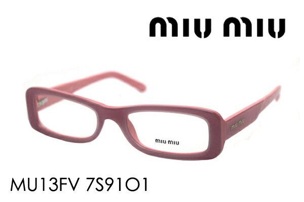SALE特価 明日の朝9時59分終了 ほぼ全品20〜25%ポイントバック 【miumiu】 ミュウミュウ メガネ MU13FV 7S91O1 伊達メガネ 度付き ブルーライト ブルーライトカット 眼鏡 ケースなし シェイプ