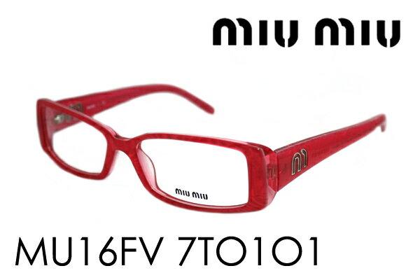 SALE特価 1月20日(日)午前9時59分終了 ほぼ全品ポイント15倍 【ミュウミュウ メガネ 正規販売店】 miumiu MU16FV 7TO1O1 伊達メガネ 度付き ブルーライト カット 眼鏡 miumiu ケースなし シェイプ