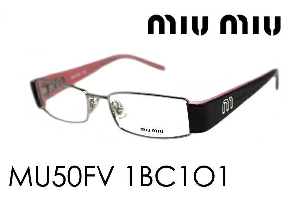 SALE特価 本日の朝9時59分終了です ほぼ全品ポイント15〜20倍+3倍 【miumiu】 ミュウミュウ メガネ MU50FV 1BC1O1 伊達メガネ 度付き ブルーライト ブルーライトカット 眼鏡 miumiu ケースなし シェイプ
