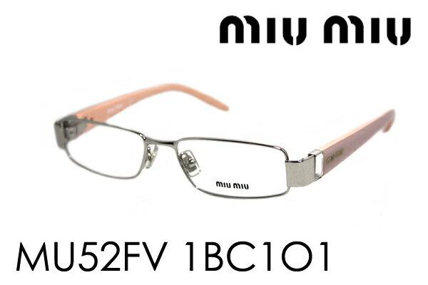 SALE特価 【miumiu】 ミュウミュウ メガネ MU52FV 1BC1O1 伊達メガネ 度付き ブルーライト ブルーライトカット 眼鏡 miumiu ケースなし