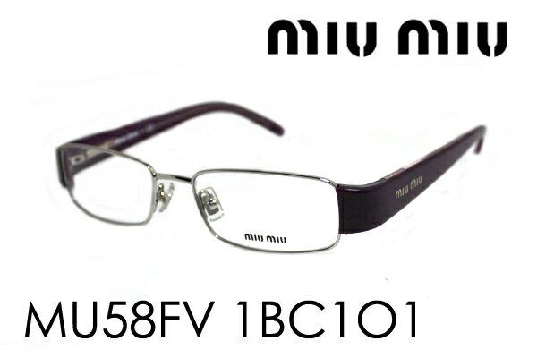 SALE特価 【miumiu】 ミュウミュウ メガネ MU58FV 1BC1O1 伊達メガネ 度付き ブルーライト ブルーライトカット 眼鏡 miumiu ケースなし シェイプ