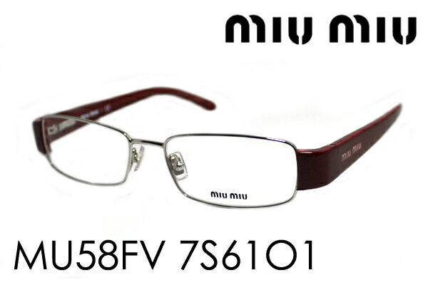 SALE特価 土曜の夜23時59分終了 ほぼ全品がポイント15〜20倍 【ミュウミュウ メガネ 正規販売店】 miumiu MU58FV 7S61O1 伊達メガネ 度付き ブルーライト ブルーライトカット 眼鏡 miumiu ケースなし シェイプ