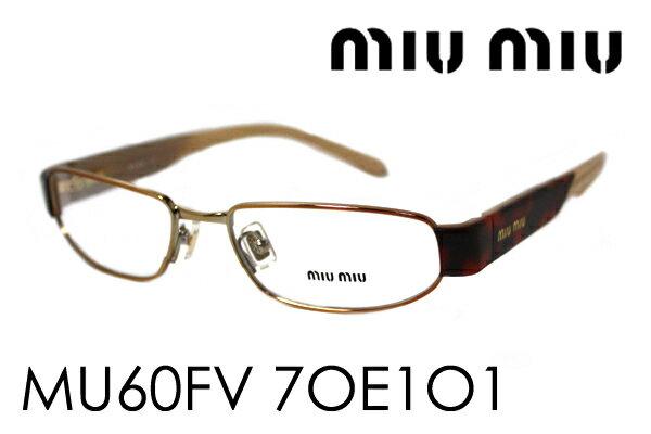 SALE特価 本日の朝9時59分終了です ほぼ全品ポイント15〜20倍+3倍 【miumiu】 ミュウミュウ メガネ MU60FV 7OE1O1 伊達メガネ 度付き ブルーライト ブルーライトカット 眼鏡 miumiu ケースなし シェイプ