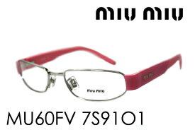 おすすめ価格 【ミュウミュウ メガネ 正規販売店】 miumiu MU60FV 7S91O1 伊達メガネ 度付き ブルーライト カット 眼鏡 miumiu ケースなし シェイプ