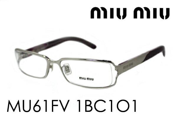SALE特価 【miumiu】 ミュウミュウ メガネ MU61FV 1BC1O1 伊達メガネ 度付き ブルーライト ブルーライトカット 眼鏡 miumiu ケースなし
