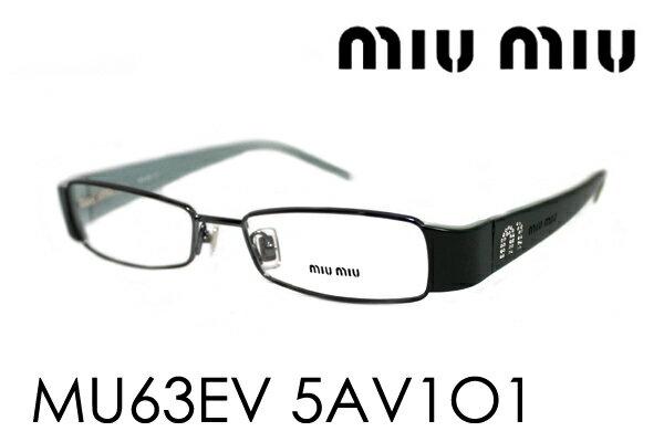 【miumiu】 ミュウミュウ メガネ MU63EV 5AV1O1 伊達メガネ 度付き ブルーライト ブルーライトカット 眼鏡 ケースなし