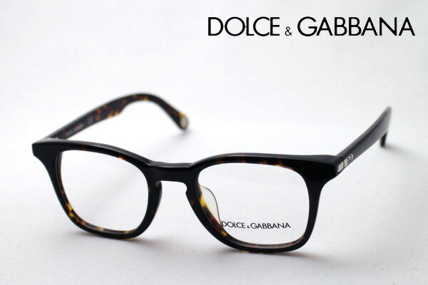 18時注文までは全国翌日お届け 【DOLCE&GABBANA】 ドルチェ&ガッバーナ メガネDD1237 502 伊達メガネ 度付き ブルーライト ブルーライトカット 眼鏡 ドルガバ