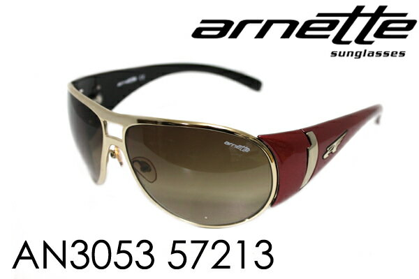 【Arnette】 アーネット サングラス AN3053 57213 シェイプ