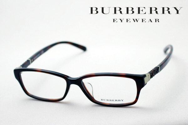 本日の朝9時59分終了 ほぼ全品ポイント15〜20倍 【BURBERRY】 バーバリー メガネ BE2192D 3002 伊達メガネ 度付き ブルーライト ブルーライトカット 眼鏡 スクエア