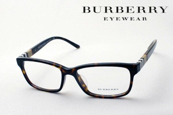 本日の朝9時59分終了 ほぼ全品15〜20%ポイントバック 【BURBERRY】 バーバリー メガネ BE2206D 3002 伊達メガネ 度付き ブルーライト ブルーライトカット 眼鏡 DEAL スクエア