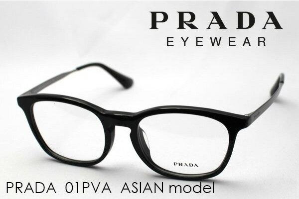【PRADA】 プラダ メガネ フレーム PR01PVA 1AB1O1 伊達メガネ 度付き ブルーライト ブルーライトカット 眼鏡 ウェリントン