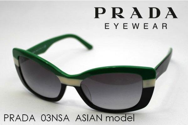 【PRADA】 プラダ サングラス PR03NSA DAM3M1 レディース シェイプ