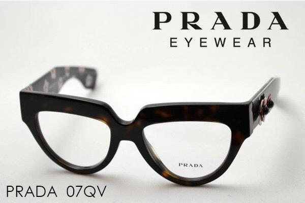 【PRADA】 プラダ メガネ PR07QV 2AU1O1 伊達メガネ 度付き ブルーライト ブルーライトカット 眼鏡 DEAL シェイプ